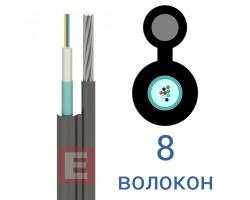 Оптический кабель ОКТ8-М(2,7)П-8Е1 (бывший Ecolight)