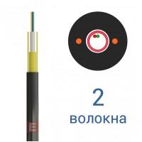 ОКТ-Д (0,5)П-2Е1 2 волокна (бывший EcoLight)
