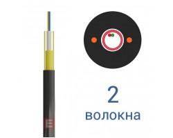 Оптический кабель ОКТ-Д (1,0)П-2Е1 2 волокна (бывший EcoLight)