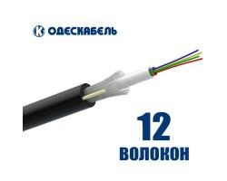 Оптический кабель ОКТ-ДС(1,0)П-12Е1-0,36Ф3,5/0,22Н18-12