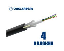 Оптический кабель ОКТ-ДС(1,0)П-4Е1-0,36Ф3,5/0,22Н18-4