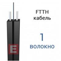 Оптический кабель FTTH-001-SM-02