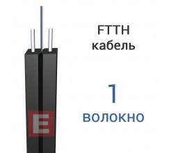 Абонентский кабель FTTH-001-SM-01