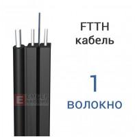 Оптический кабель FTTH-001-SM-18