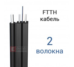 Абонентский кабель FTTH-002-SM-18