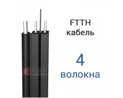 Абонентский кабель FTTH-004-SM-18