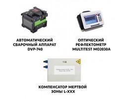 Набор монтажника Special DVP 03