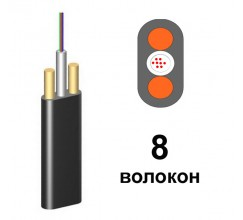 ОКАДт-Д(1,5)П-8Е1 - 8 волокон