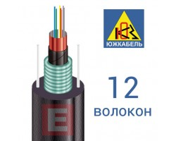 Оптический кабель Южкабель ОЦБгП-12А1(1х12)-2.7