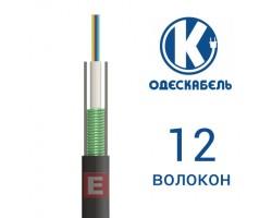Оптический кабель ОКТБг-М(2,7)П-12Е1-0,40Ф3,5/0,30Н19-12