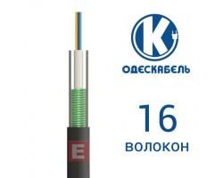 Оптический кабель ОКТБг-М(1,5)П-2*8Е1-0,40Ф3,5/0,30Н19-16