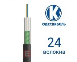 Оптический кабель ОКТБг-М(2,7)П-2*12Е1-0,40Ф3,5/0,30Н19-24