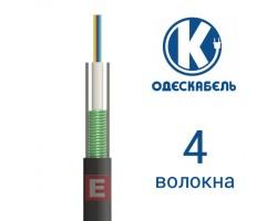 Оптический кабель ОКТБг-М(2,7)П-4Е1-0,40Ф3,5/0,30Н19-4