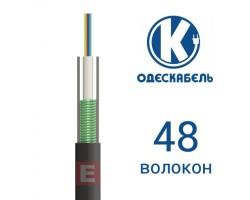 Оптический кабель ОКТБг-М(2,7)П-4*12Е1-0,40Ф3,5/0,30Н19-48