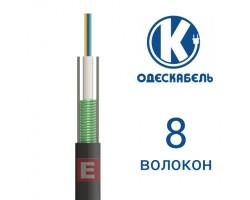 Оптический кабель ОКТБг-М(2,7)П-8Е1-0,40Ф3,5/0,30Н19-8