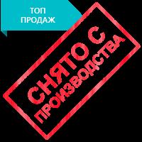 GEPON ONU P1501C1
