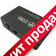 FORA ONU EP-1001E1