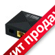 Абонентский терминал FORA EP-1001H MINI