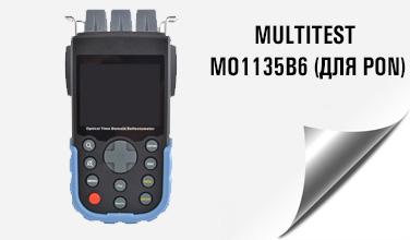 Оптический рефлектометр Multitest MO2135B6
